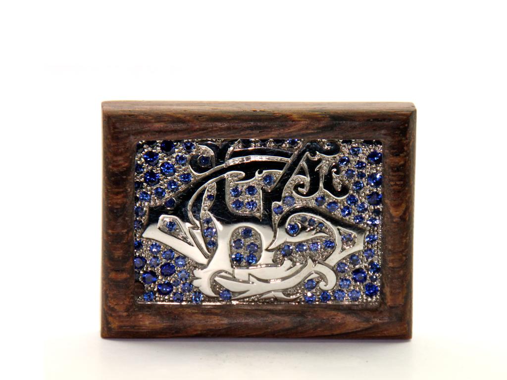 Boucle de ceinture pavé saphirs gravure heraldique réalisation Thomas H